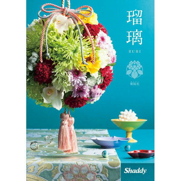 カタログギフト アズユーライク[和風表紙] 3,300円コース【お急ぎ対応】