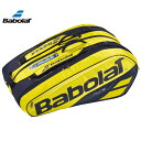 2019 バボラ(Babolat) ピュアアエロ 12 ラケットバッグ Babolat Pure Aero 12 Racket Bag ラケットホルダー/ラケットバック bb751182