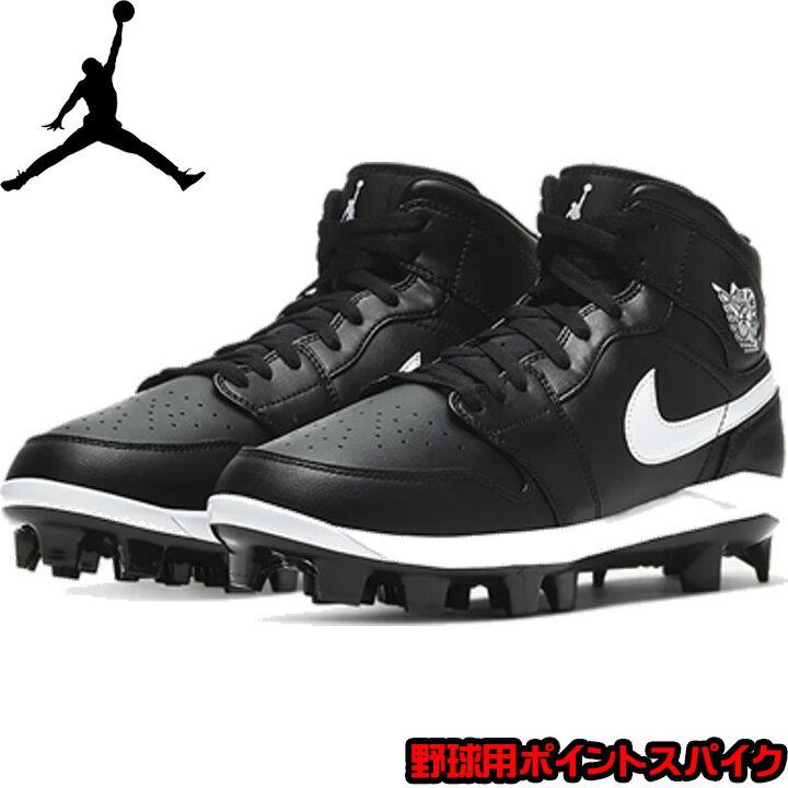 野球・ソフトボール, スパイク  1MCS Jordan 1 AV5354 27cm 27.5cm