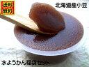 【ランキング1位獲得】老舗の 濃厚水ようかん 送料無料 福袋...