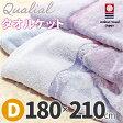 クオリアル タオルケット ダブル QL7601 RR27150000