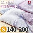 クオリアル タオルケット シングル QL7601 RR07100011