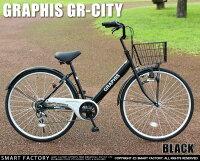 GRAPHISGR-CITY26インチ自転車シティサイクル一般車6段変速激安価格自転車メンズレディース通販【送料無料】