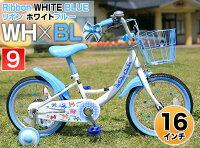 子供自転車キッズサイクル自転車16インチGRAPHISGR-16(全8色)補助輪・カゴ付き子供幼児自転車通販プレゼントにぴったり!【送料無料】