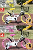 子供自転車キッズサイクル自転車16インチGRAPHISGR-16(全4色)補助輪・カゴ付き子供幼児自転車通販プレゼントにぴったり!【送料無料】
