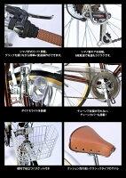 折畳シティサイクル26インチマイパラスM-505(3色)折りたたみ自転車(折り畳み自転車・折畳み自転車)シマノ製6段ギアママチャリ【送料無料】