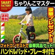ブレーキ スタンド マスター ランニング バランス トレーニング ジャパン