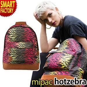 72f3674f3d86 楽天市場. 【送料無料】 イギリス発リュックサック mi-pac マイパック Hot Zebra (