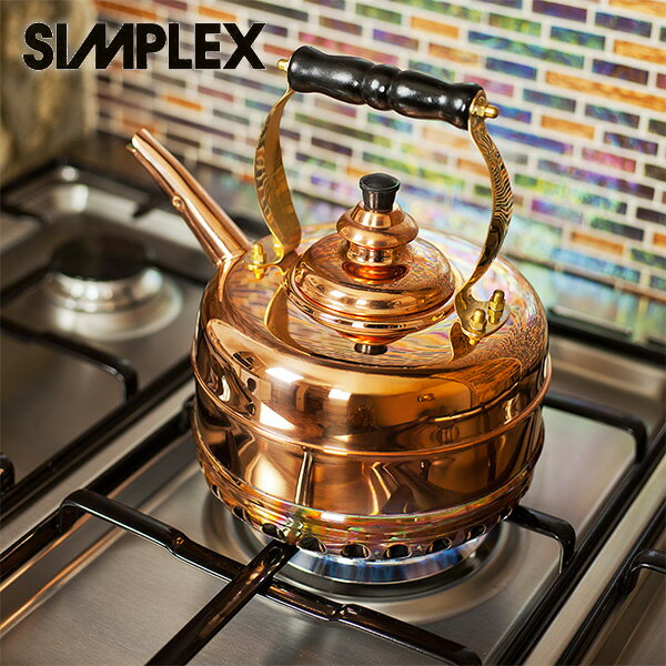 exceptional Copper Kitchen Appliances For Sale #6: SALE: return None [Small scratches and idiosyncratic and] high-gloss  Simplex copper kettle (for gas) [kitchen appliances cooking appliances pots  pans Kettle ...