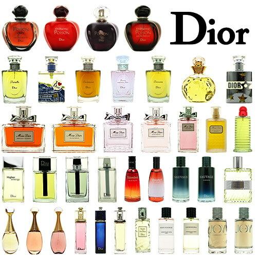 美容・コスメ・香水, 香水・フレグランス  Christian Dior 2ml 3 sale