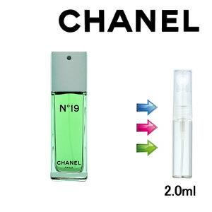 CHANEL n19 N19 2ml ()Chanel NO.19 sale