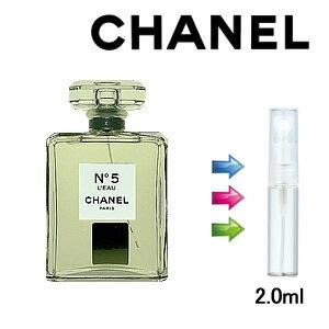 CHANEL 05 N5 2ml ()Chanel No.5 sale