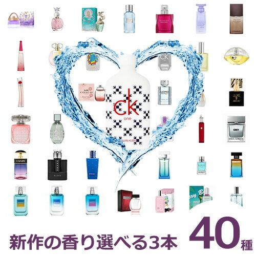 美容・コスメ・香水, 香水・フレグランス  3 DG