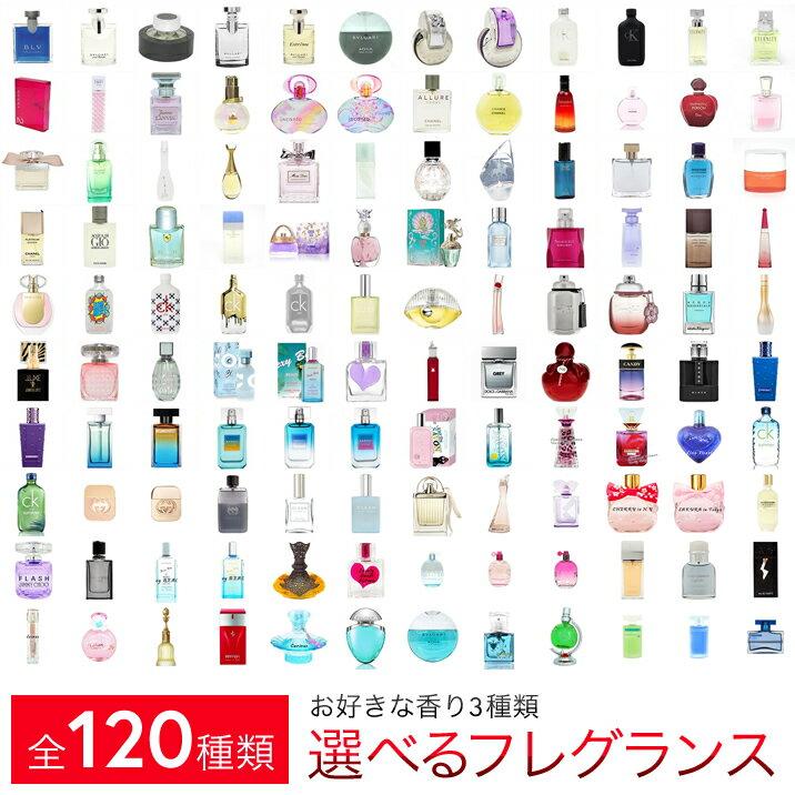 CHANEL 日本 120 3 DG