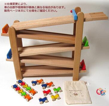 ゴーゴートイズレーシングゲーム(Gogo Toys Racing Game)木製玩具、木のおもちゃ知育玩具、車遊びスロープ遊び、転がし遊び幼児、1歳、2歳、3歳、4歳、向け