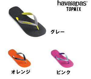 2011ニューモデル!Havaianas TOPMIX