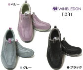 WIMBLEDON 【ウィンブルドン】【L031】レディース スニーカー ウォーキングに、仕事靴に軽量、撥水、足幅(ワイズ3E)スリッポンタイプで履きやすい