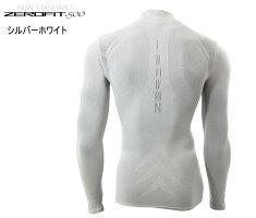 【ゼロフィット(ZEROFIT)500】モックネック・ロングスリーブ長袖アンダーウェア・ZUL12ブラックシルバー・シルバーホワイト