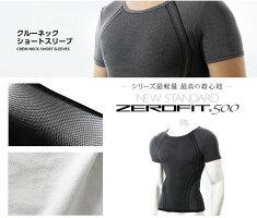 ゼロフィット(ZEROFIT)500モックネック・ショートスリーブ半袖アンダーウェア・ZUL12ブラックシルバー・シルバーホワイトオールシーズン対応タイプ