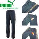 プーマ PUMA レディース トレーニングパンツ 90338...