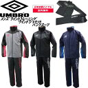 アンブロ UMBRO メンズラインドトレーニング ウインドジャケット・パンツ上下スーツ UCA4676/UCA4676P日本国内 送料無料