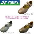 【日本全国送料無料】【ヨネックス】☆【YONEX】☆レディスパワークッション ウォーキングパンプスSHW-LC62