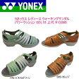【日本全国送料無料】【ヨネックス】☆【YONEX】☆レディスパワークッション ウォーキングサンダルSHW-SDL10