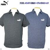 プーマPUMAメンズESS+オープン半袖ポロシャツ843870