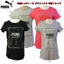 プーマ PUMA レディースFUSION グラフィック半袖Tシャツ 852161