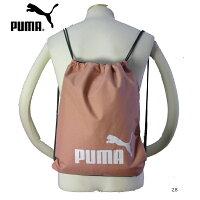 プーマPUMAフェイズジムサック074943