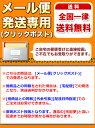 SK11 ワイヤーブラシ 木柄3行 (NO.1) [キャンセル・変更・返品不可] 2