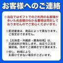 新潟県産こしひかり 至福の一杯贅沢お吸物ギフトセット (APMFA-5) [キャンセル・変更・返品不可] 3