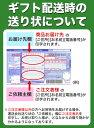 小豆パイ・ヴァッフェル和菓子詰合せ (DW-20) [キャンセル・変更・返品不可] 3