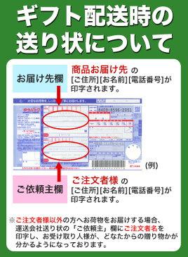 無添加石鹸ギフト (SMG-10B) [キャンセル・変更・返品不可]