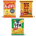 亀田製菓 小袋 ハッピーターン(A) (14930) 単品 [キャンセル・変更・返品不可]