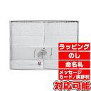 京都西川 バスタオル2P (07B-TBA-1509M) [キャンセル...