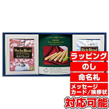 エクセレントギフト UCCドリップコーヒー&洋菓子セット (TK-150) [キャンセル・変更・返品不可]