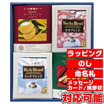 エクセレントギフト UCCドリップコーヒー&洋菓子セット (TK-200) [キャンセル・変更・返品不可]