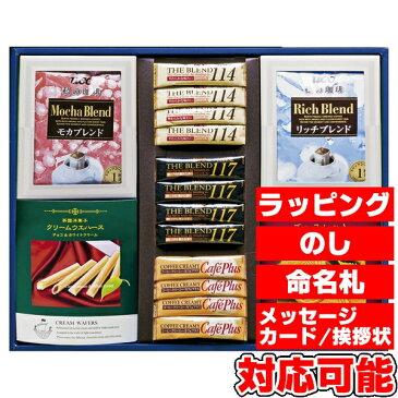 エクセレントギフト UCCドリップコーヒー&洋菓子セット (TK-250) [キャンセル・変更・返品不可]