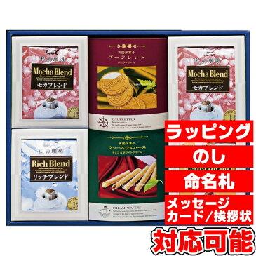 エクセレントギフト UCCドリップコーヒー&洋菓子セット (TK-300) [キャンセル・変更・返品不可]