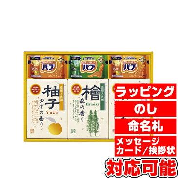 四季折々 薬用入浴剤セット (SB-15) [キャンセル・変更・返品不可]