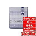 西川リビング 日本製ワッフル織りタオルケット (2241-00016)...