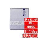 西川リビング 日本製タオルシーツ (2241-00008) [キャンセ...