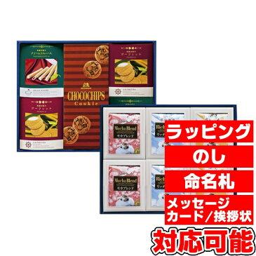 エクセレントギフト UCCドリップコーヒー&洋菓子セット (TK-500) [キャンセル・変更・返品不可]