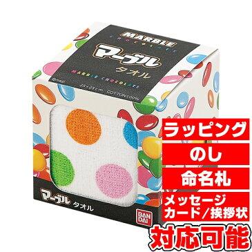 meiji タオルハンカチ1P マーブル (MJ1005) [キャンセル・変更・返品不可]