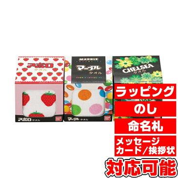 meiji タオルハンカチ3P Bタイプ (MJ1015) [キャンセル・変更・返品不可]