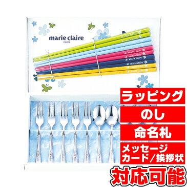 マリ・クレール テーブルセット15PC (MC-110) [キャンセル・変更・返品不可]