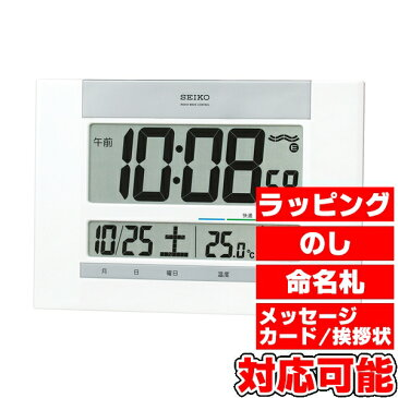 セイコー デジタル電波クロック 掛置兼用 快適度表示 (SQ429W) [キャンセル・変更・返品不可]