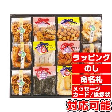 七越製菓 城下町 (12012) [キャンセル・変更・返品不可]