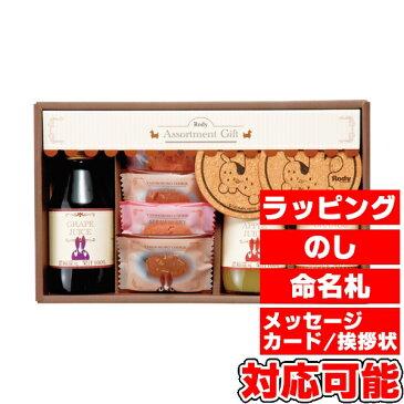 ロディ ジュース&クッキーセット (ROJ-15) [キャンセル・変更・返品不可]